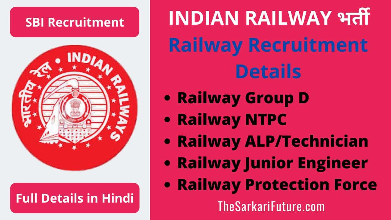 Railway Recruitment Details
