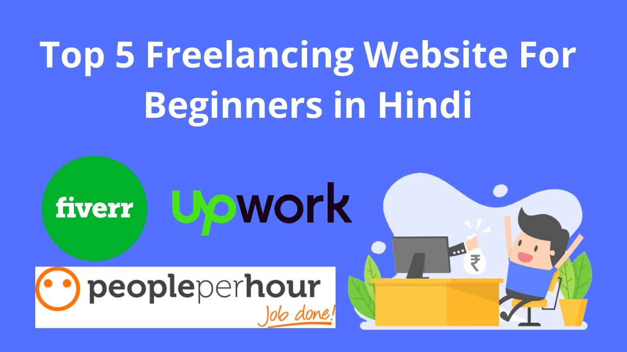 Top 5 Best Freelancing Website For Beginners in Hindi 2020
