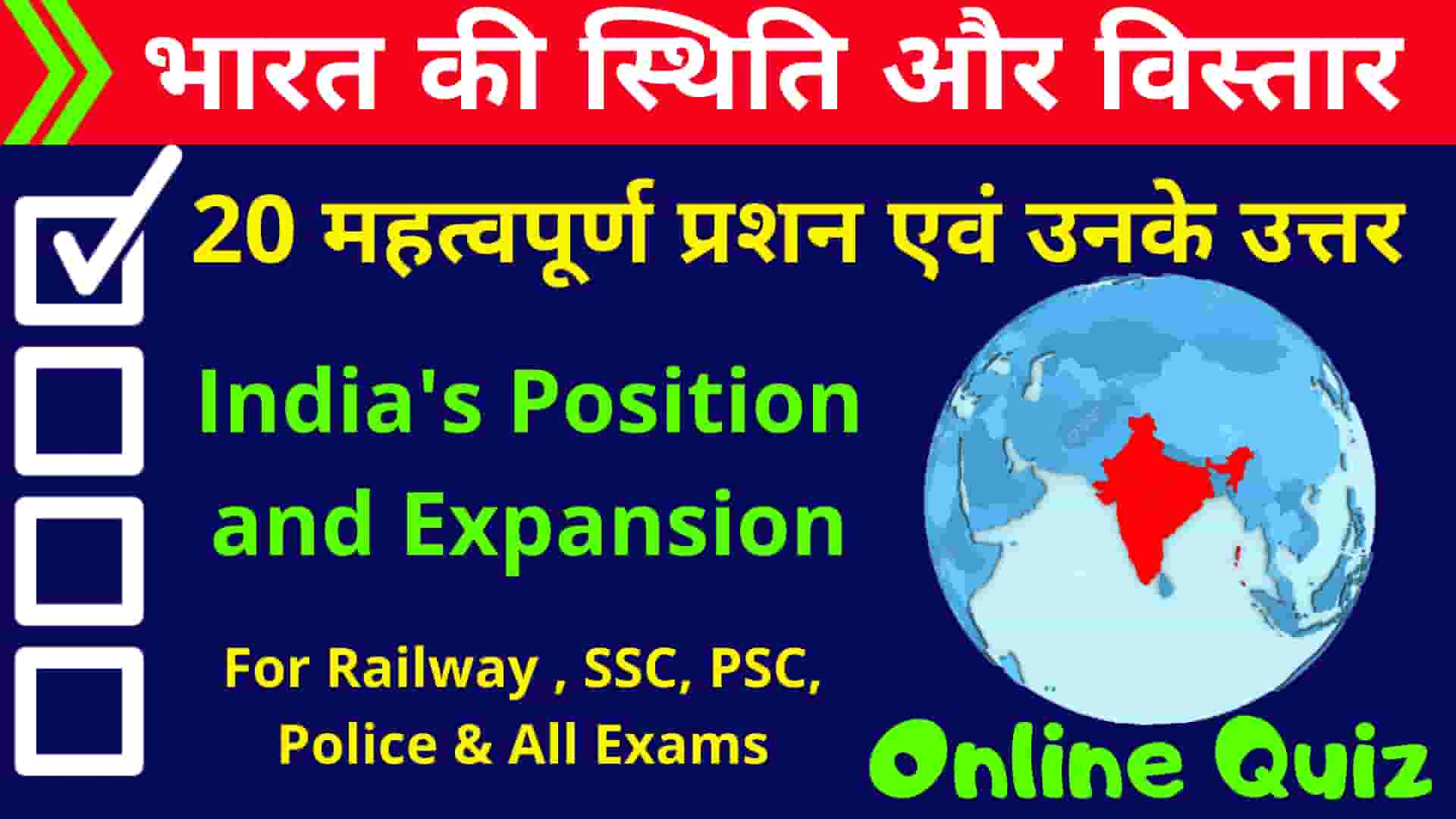 India's Position & Expansion