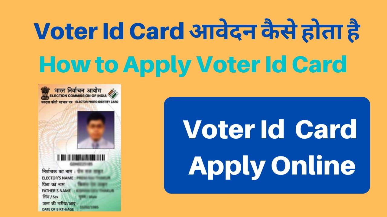 Voter-Id-Card-Registration-कैसे-करें