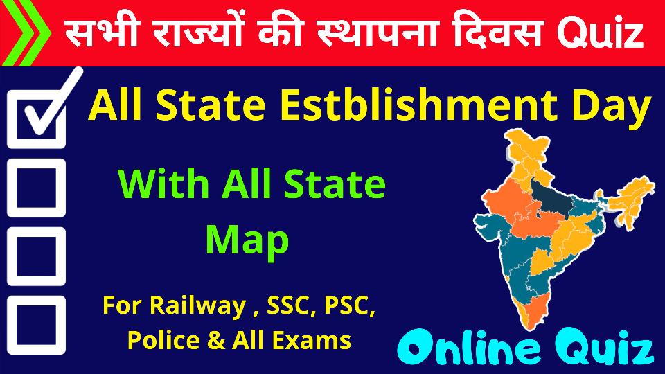 All State Establishment Day Quiz in Hindi