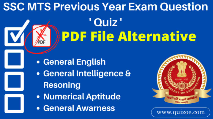 SSC MTS Previous Year Exam Question Quiz